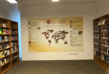 Customised Magnetic Wall Display <br>at TCA College
