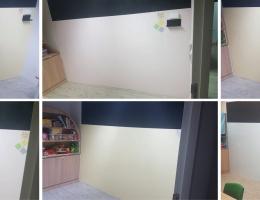 Rainbow Centre - 32m sq (9 rooms)